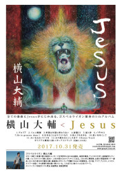 jesus_flyer
